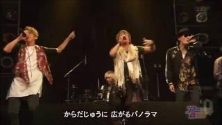 flow hironobu kageyama cha la head cha la live