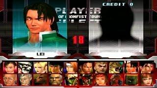 Tekken 3 | Lei Wulong thumbnail