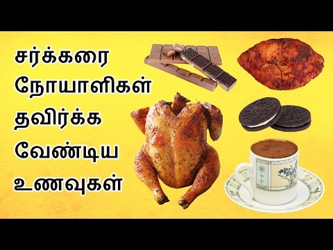 Diabetes food chart in tamil food t chart for diabetes in tamilnadu sugar tamil forumfinder Gallery