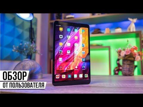 Обзор Xiaomi Mi Pad 4 - планшет не имеющий конкурентов!  PUBG на Mi Pad 4