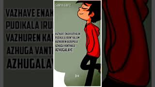😎Enna Analum Enakku Yaarum Illada😎《My life full damage song lyrics 》