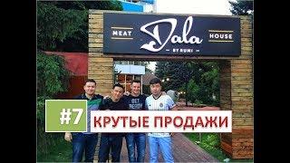 Куаныш Шонбай (Rumi), офис Яндекс Такси, водопад Бурхан-Булак