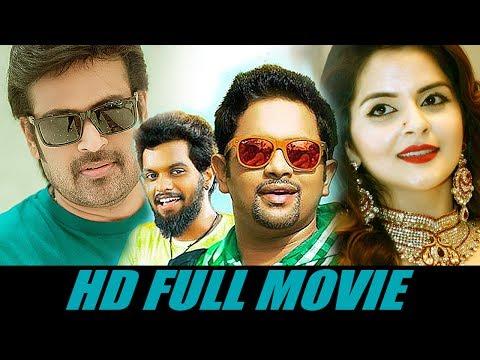 Namasthe Bali Island Malayalam Full Movie | Aju Varghese | Manoj K. Jayan | Roma Asrani