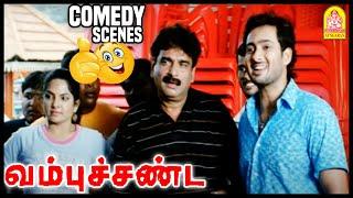 Vambu Sandai Full Comedy | Sathyaraj | Uday Kiran | Diya | Livingston |Rames Kanna Comedy