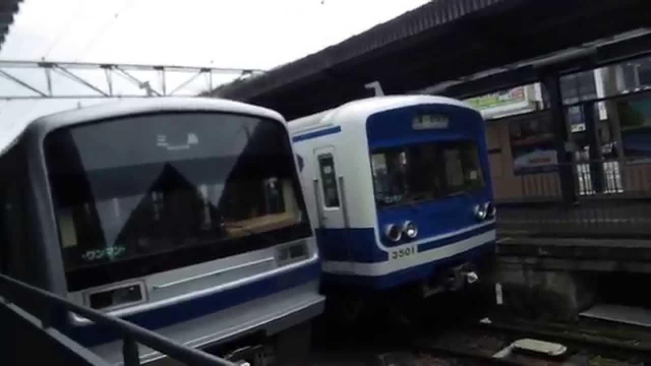 Mikami Kan Kan Mikami アラシ・雨・アラシ