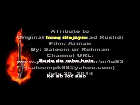 Akele na Jana Ahmad Rushdi Karaoke