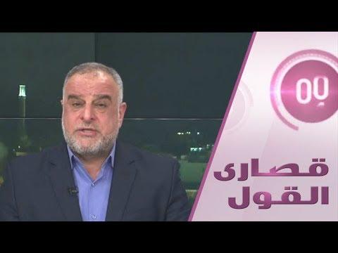 لماذا صمدت أم قصر وسقطت بغداد؟