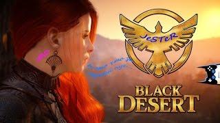 Black Desert ОБТ играем !!!! № 3