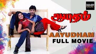 Aayudham Tamil Full Movie   Prashanth   Vadivelu   Sneha    M. A. Murugesh