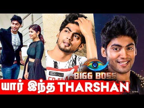 Tharsan யார் தெரியுமா ? Bigg Boss 3 Tamil