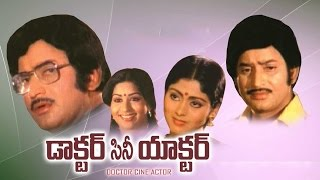 Doctor Cine Actor (1982) Telugu Full Movie | Krishna, Jayasudha, Kavitha