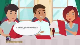 Szólalj meg! – oroszul, 2017. február 20.