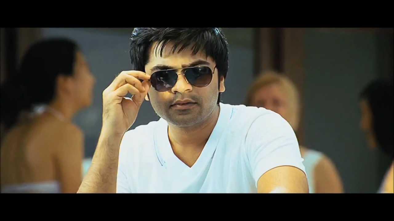 Evandi unna pethan video song | vaanam tamil movie songs hd.