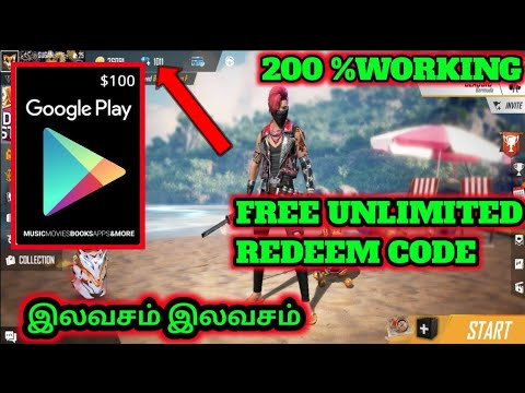 HOW TO BUY UNLIMITED FREE GOOGLE PLAY GIFT CARDS AND ...