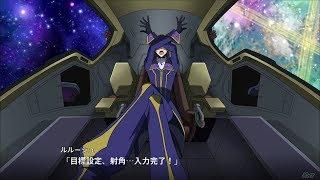 「スーパーロボット大戦X」戦闘演出集:蜃気楼