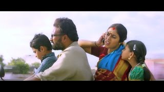 Savarakkathi Official Teaser 2 - Mysskin's Lone Wolf Production | Director Gr Aathitya |