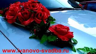 БМВ Х5 Свадебный Кортеж