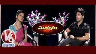 Muchata #Savitri #AlluSirish Subscribe Youtube at http://goo.gl/t2p...