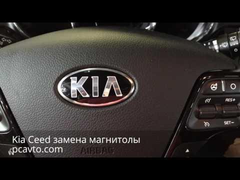 Kia Ceed замена магнитолы на магнитолу с дисплеем от комплектации Люкс (pcavto.com)