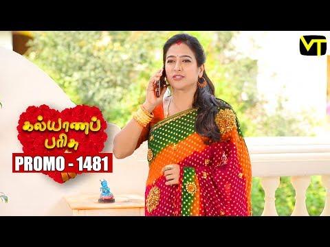 Kalyana Parisu Promo  12-01-2019 Sun Tv Serial  Online
