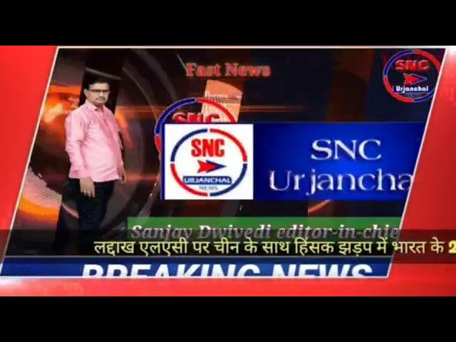 लद्दाख एलएसी पर चीन के साथ हिंसक झड़प में भारत के 20 जवान शहीद पर कांग्रेश अध्यक्ष सोनिया गांधी ने प