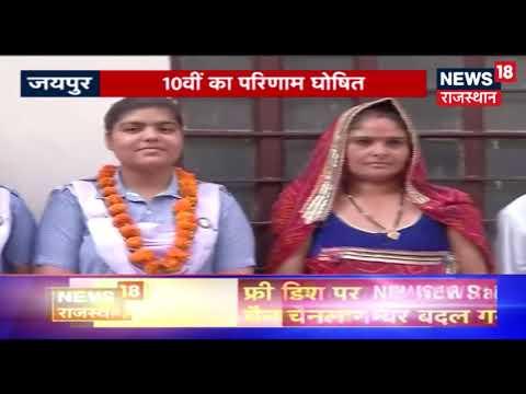 Hindi news18 ssc result