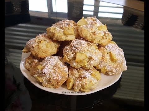 ВКУСНОЕ МЯГКОЕ Печенье с Яблоками - Возможно, Вы Такое и Не Пробовали!