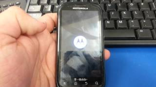 How to Unlock Motorola Cliq 2 from T-Mobile.