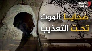 شاهد ..عبدالغني جهلان مختطف مات تحت التعذيب في سجون الحوثي