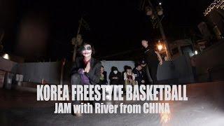 프리스타일농구 잼 세션 Freestyle Basketball Jam Session feat. River from China