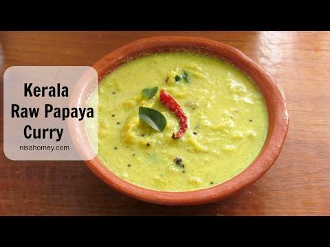 Kerala Style Raw Papaya Curry - Green Papaya Curry - Nadan Kaplanga Curry | Nisa Homey