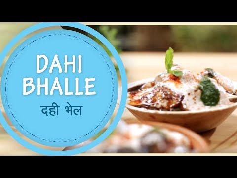 Cook Smart   Dahi Bhalle Recipe   Master Chef Sanjeev Kapoor