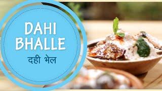 Cook Smart | Dahi Bhalle Recipe | Master Chef Sanjeev Kapoor