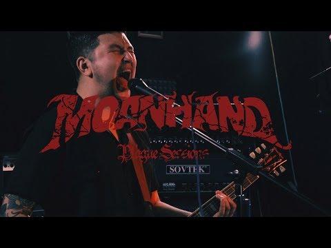 Moanhand - Plague Sessions [Live at Pentagram House Studio, 2019]