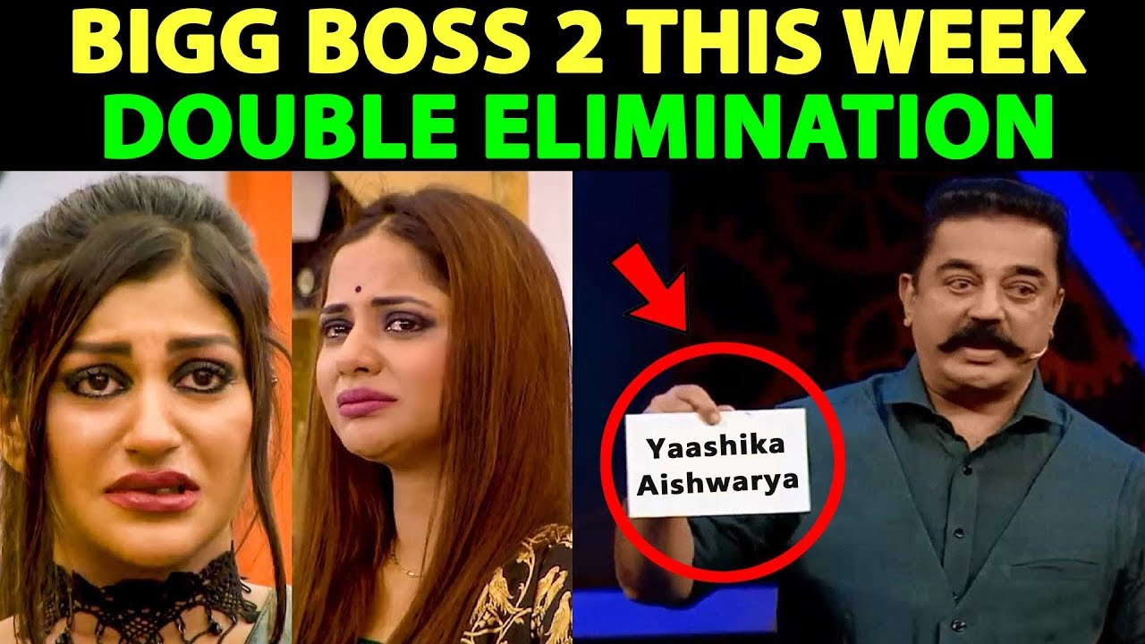 Bigg Boss Tamil 2 This week Elimination| Bigg Boss 2 Online Vote| Bigg Boss  Voting Poll