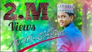 vuclip After Noorunalanoor joint Ansil &Mubasshir