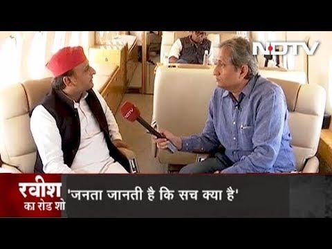 Ravish Ka Road Show May 07 2019  रवीश का रोड शो SP प्रमुख Akhilesh Yadav के साथ