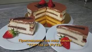 Торты, десерты, выпечка, рецепты тортов  Простой рецепт