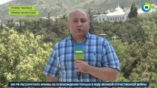 Встреча на высшем уровне: Петр Порошенко посетил Грузию - МИР24