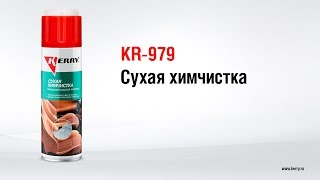 Чистка потолка сухой химчисткой KERRY KR-979