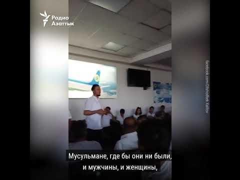 Проповедь для трудовых мигрантов