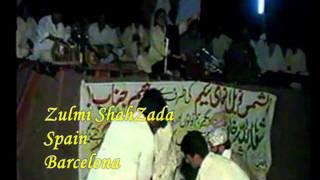 Kamli Na La Akhiyan - Shafa Ullah Khan