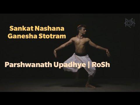 Sankat Nashan Ganesh Stotram | Parshwanath Upadhye