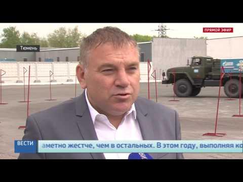 В ООО «Газпром Трансгаз Сургут» выбрали лучших водителей