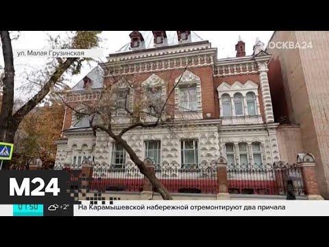 Смотреть Где в Москве находятся джунгли - Москва 24 онлайн