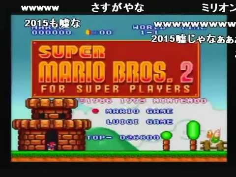 コメ付き@キヨ&フジ【実況】史上最も難しい『スーパーマリオ』【Part1】