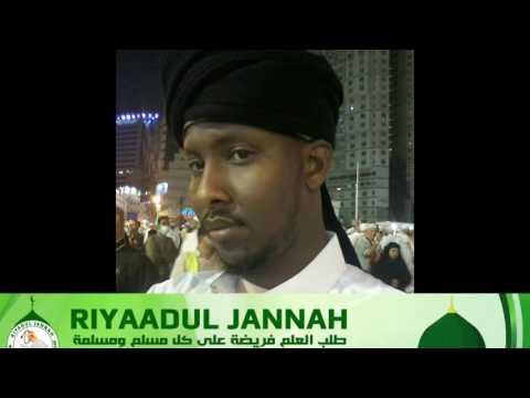 somali shiicoobay adam qudubi