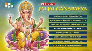 Jai Jai Ganapayya - Lord Ganesha Telugu Devotional Songs - Bakthi Jukebox
