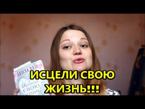 Кэрри луиз видео