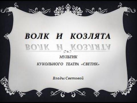 Трейлер Озвучка мультфильм майнкрафт школа монстров богатыря Скачать